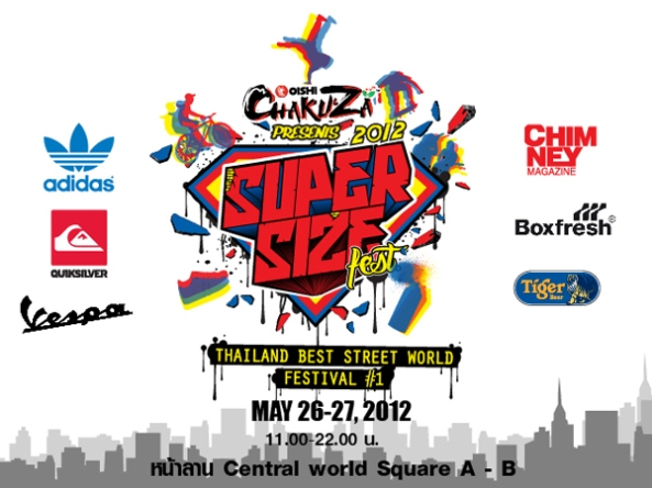 งาน Super Size Fest 2012 Thailand Best Street World Festival